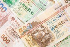500 Hong Kong Dollar