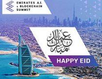 Emirates ai Blockchain Summit