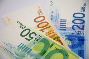 israel pengar shekel