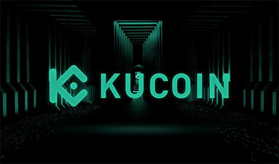 Nyheter om KuCoin