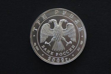 rubel mynt