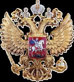 Ryssland statsvapen