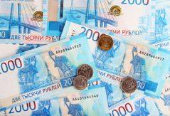 Ryska 2000 rubel sedlar
